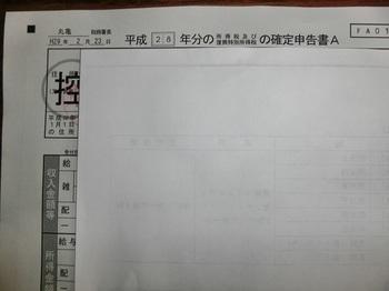 CIMG2873.JPG