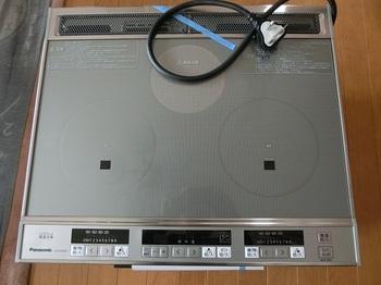 CIMG4200.JPG